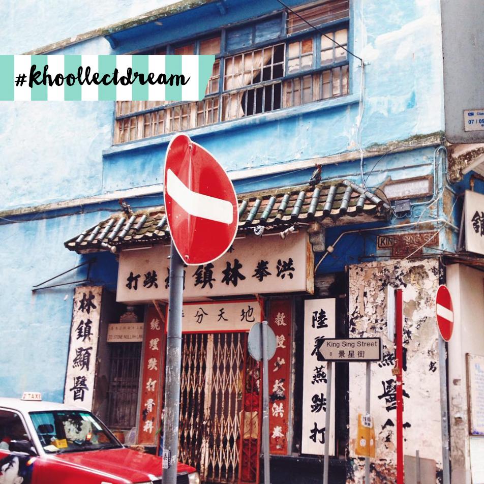 Khoollect-Dream-China